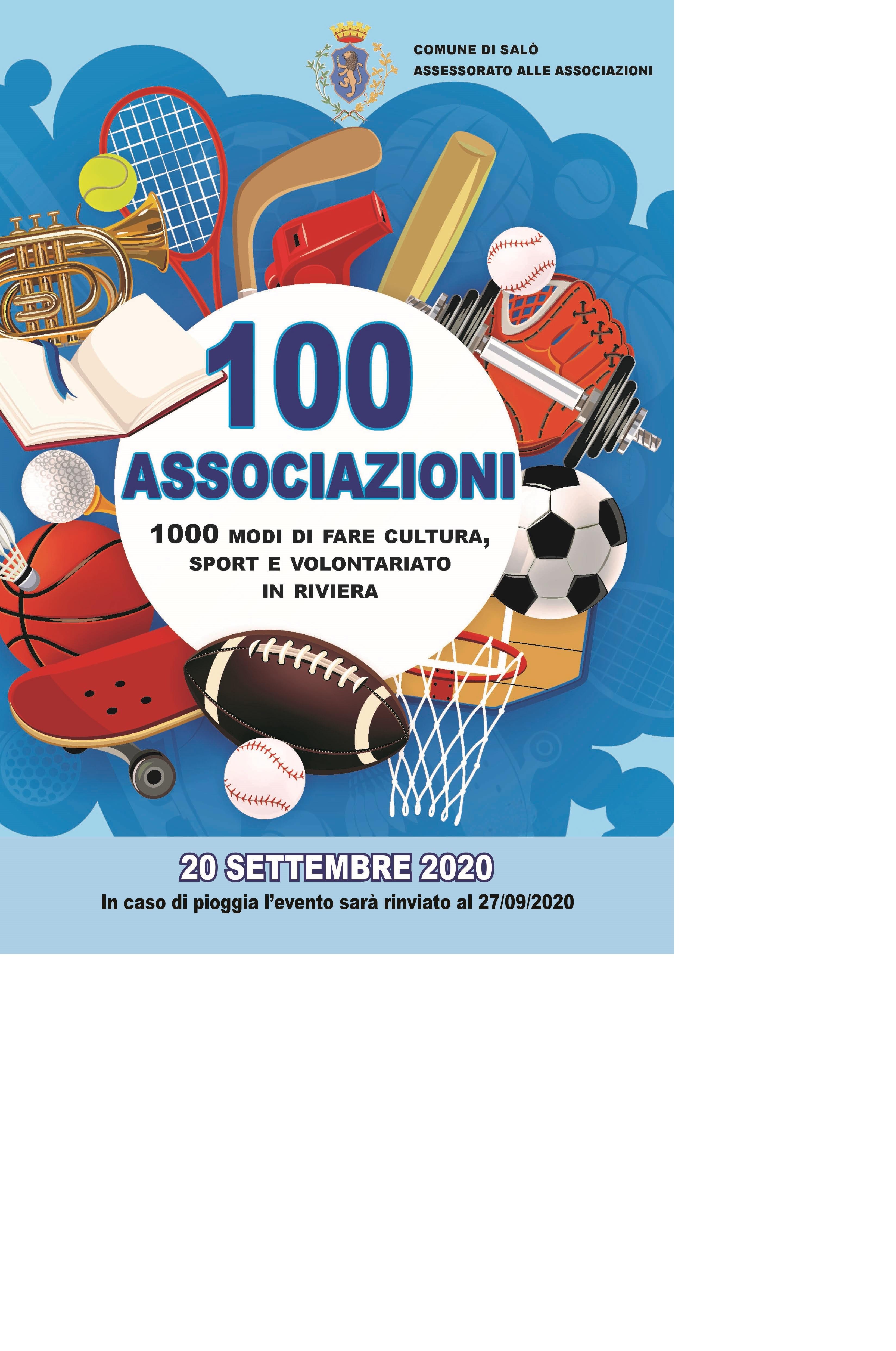 EVENTO ANNULLATO - 100ASSOCIAZIONI